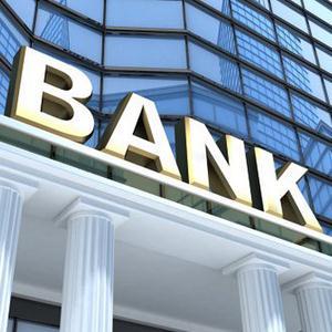 Банки Рыбного