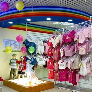 Детские магазины Рыбного