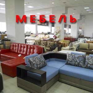 Магазины мебели Рыбного