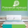 Аренда квартир и офисов в Рыбном