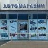 Автомагазины в Рыбном