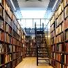 Библиотеки в Рыбном