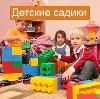 Детские сады в Рыбном