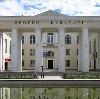 Дворцы и дома культуры в Рыбном