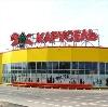Гипермаркеты в Рыбном