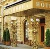 Гостиницы в Рыбном
