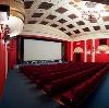 Кинотеатры в Рыбном