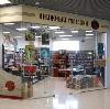Книжные магазины в Рыбном