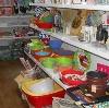 Магазины хозтоваров в Рыбном