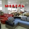 Магазины мебели в Рыбном