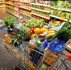Магазины продуктов в Рыбном