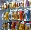Парфюмерные магазины в Рыбном