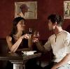Рестораны, кафе, бары в Рыбном