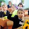 Школы в Рыбном