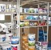 Строительные магазины в Рыбном