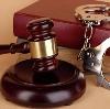 Суды в Рыбном