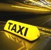 Такси в Рыбном