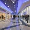 Торговые центры в Рыбном