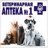 Ветеринарные аптеки в Рыбном
