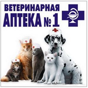 Ветеринарные аптеки Рыбного